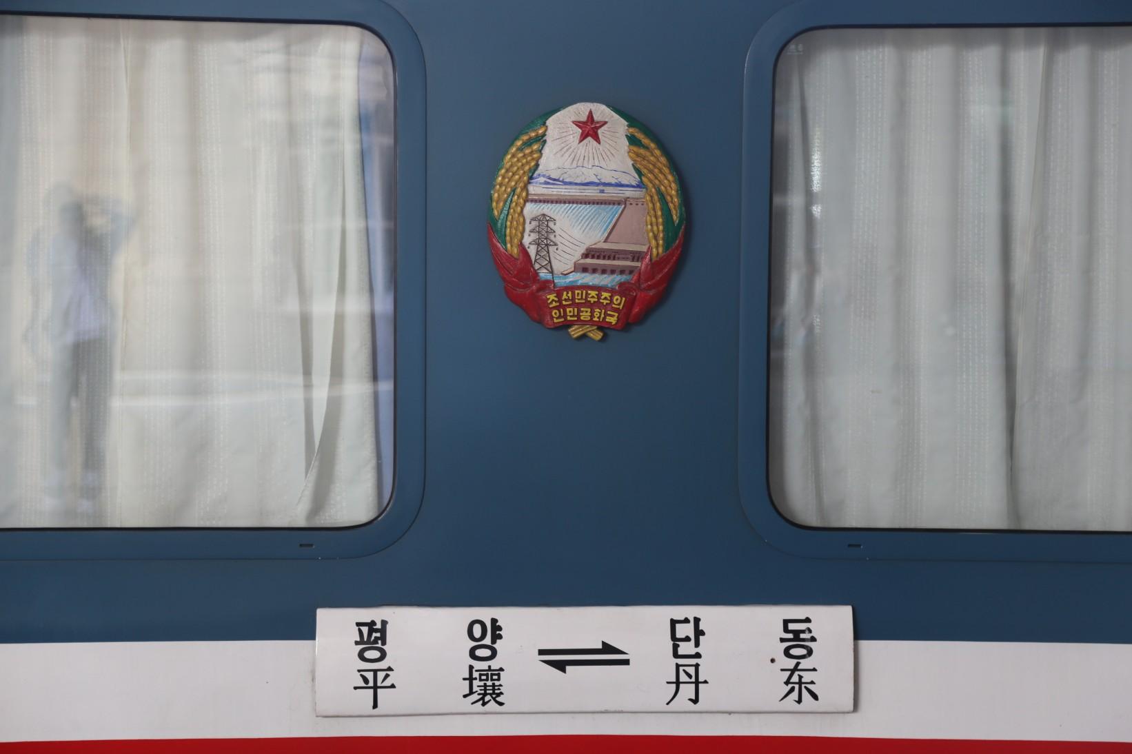 train from Dandong- Pyongyang Group Tour
