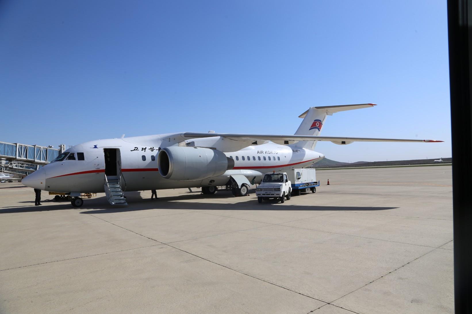 flight from Shenyang to Pyongyang