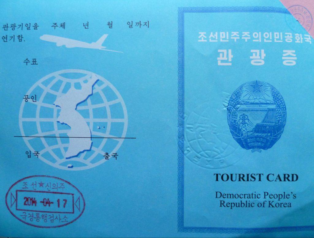 north korea separate paper visa