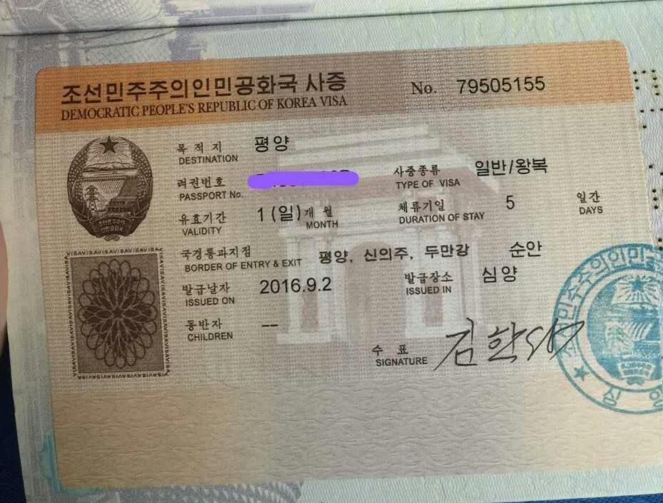 northkorea visa paste on passport