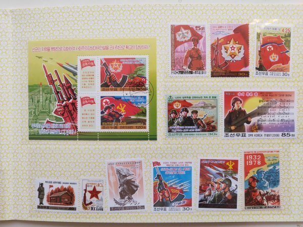 The Heroic Korean People's Army Stamps Album3